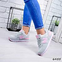 1266a961b Женская обувь повседневная. Товары и услуги компании