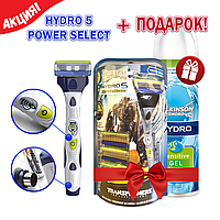 Wilkinson Sword Hydro 5 Power Select Transformer + гель для бритья в подарок! 01025