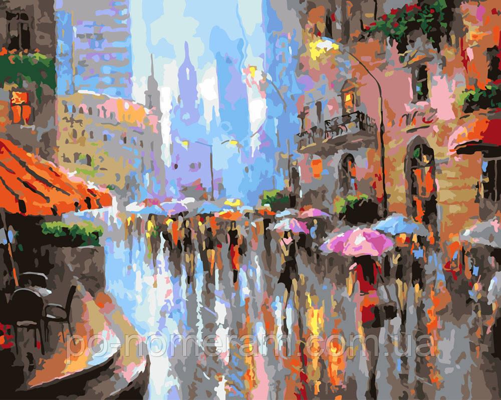 Картина по номерам Дождливый день (BRM25614) 40 х 50 см ...  Дождливый Город Картина