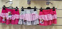 Юбка для девочек оптом, Disney, 98-134 см,  № 72065