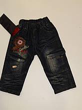 Брюки джинсовые на флисе для мальчика р.92-104.