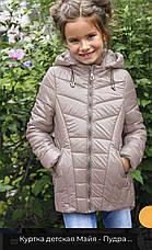 Детская осенняя куртка на девочку Майя NUI VERY (нью вери), фото 2