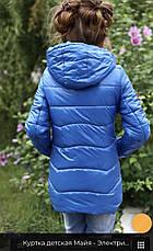 Детская осенняя куртка на девочку Майя NUI VERY (нью вери), фото 3