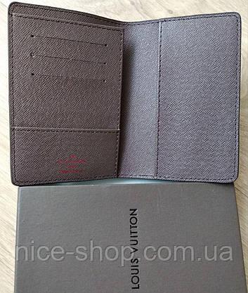 Обложка для паспорта  Louis Vuitton в коробке, фото 3