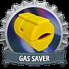 Gas Saver (Газ Сейвер) - экономитель газа