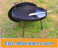 Сковорода для пикника с крышкой из диска  40 см.