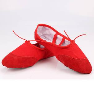 Балетки для танцев и гимнастики  с  кожаным носком , фото 2