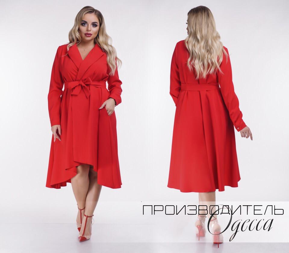 Женское стильное платье  РД1111/1 (бат)