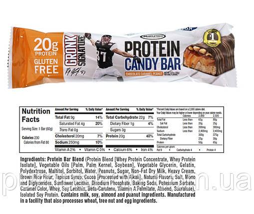 Протеїновий батончик MuscleTech Protein Candy Bar 60 г, фото 2