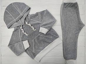 Детский велюровый спортивный костюм Серый