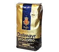 Кофе в зернах Dallmayr Prodomo 500 г.
