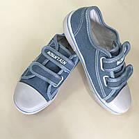 022921359 Детская обувь-Польша в Украине. Сравнить цены, купить ...