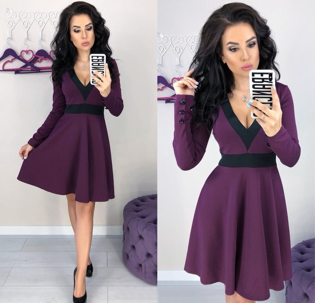1d507a8e8b3 Красивое женское платье из итальянского трикотажа  продажа