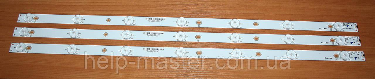 Комплект планок Gj-2k15 D2p5-315 D307-v1