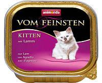 Консерва для котят с ягнёнком Animonda Vom Feinsten Kitten mit Lamm