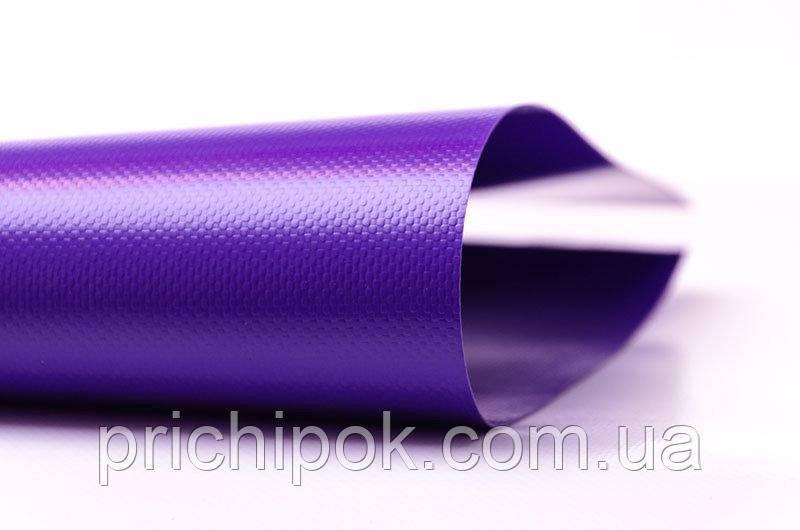 Ткань тентовая цвет фиолетовый