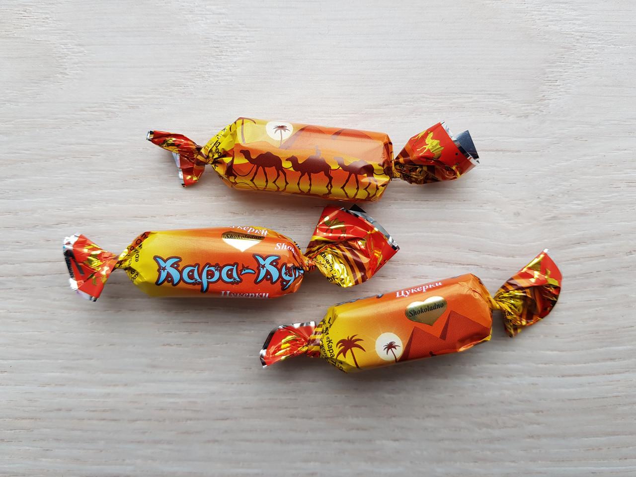 Конфеты Кара-кум 1,5 кг. ТМ Шоколадно