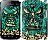 """Эксклюзивный чехол на телефон Samsung Galaxy S Duos s7562 Сова Арт-тату """"3971c-84-18714"""""""