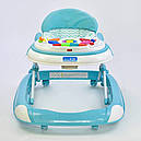 Ходунки музичні 1122 Joy Toy Блакитні, фото 3