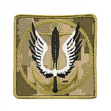 Нашивка Морська піхота MM14