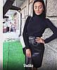 Женская юбка из эко кожи с разрезом и поясом в расцветках. МБ-5-0119, фото 2