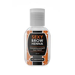 Sexy Brow Henna. Раствор минеральный для разведения хны 30мл.