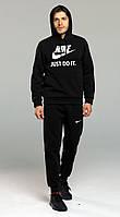 Зимний спортивный костюм Nike Just do it.