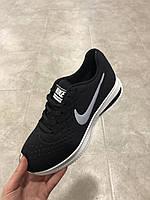 Nike Air Zoom Pegasus 34 черные