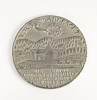 Сувенирная монета, скорее всего из олова, Германия, фото 1