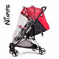 Дождевик Ninos Mini и сумка-чехол в комплекте