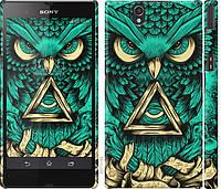 "Эксклюзивный чехол на телефон Sony Xperia Z C6602 Сова Арт-тату ""3971c-40-18714"""