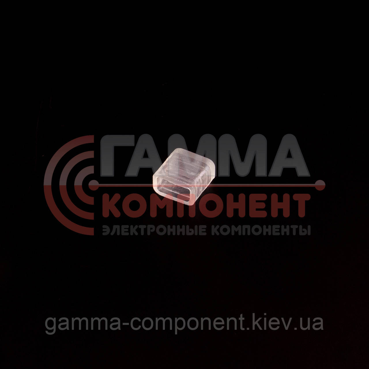 Заглушка для светодиодной ленты 220B RGB AVT smd 5050-60 лед/м