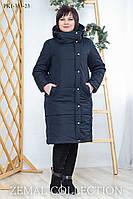 ПАЛЬТО женское батальное осень зима 52 0c6ef15bbbc2b