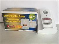 Экономайзер и отпугиватель 2 в 1 Power saver, Pest reppeler