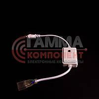Адаптер питания для светодиодной ленты Multi-Color 220В smd 2835-48 лед/м + контроллер + коннектор 2pin