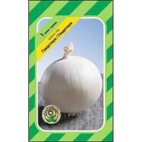 Семена лука Глэдстоун 1 г., Bejo Zaden, Голландия