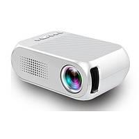Мультимедийный портативный мини проектор Projector LED YG-320 Mini White 700 lumen Оригинал, Гарантия