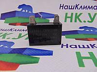Конденсатор CBB61 5uF ± 5%, 450V , фото 1
