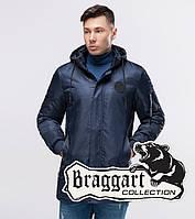 Парка демисезонная молодежная Braggart Youth - 20595F-1 синий