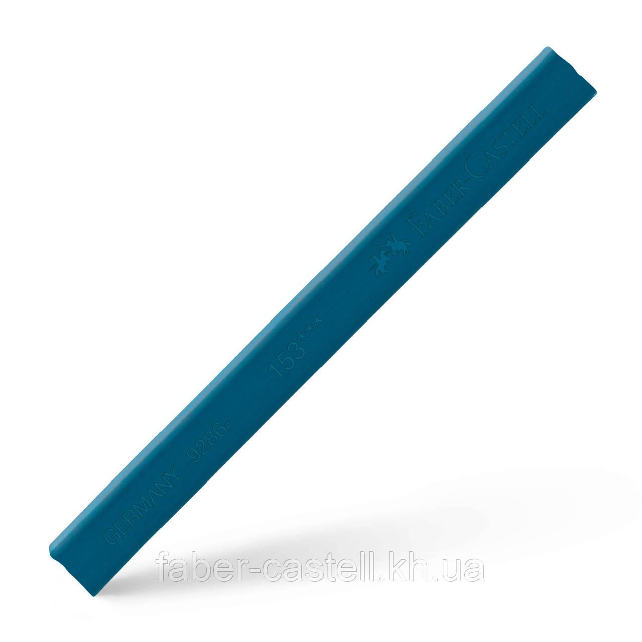 Пастель сухая / мелок Faber-Castell POLYCHROMOS цвет кобальтовая бирюза №153 (cobalt turquoise), 128653