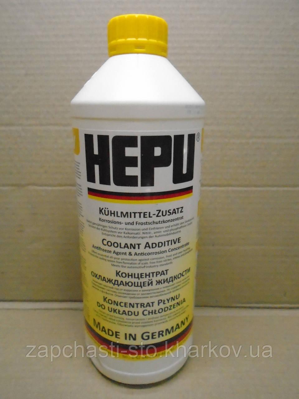 Антифриз желтый концентрат G11 HEPU 1.5 л -80