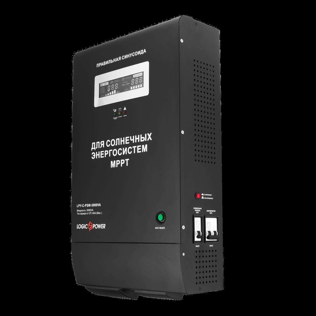 ИБП с правильной синусоидой LogicPower LPY-С-PSW-5000VA(3500W)MPPT48V для котлов и аварийного освещения