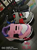 Детские кроссовки оптом Размеры 21-26