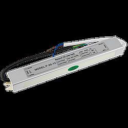 Импульсный блок питания Green Vision F-30-12 DC12V (30W) влагозащищённый