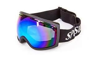 Очки горнолыжные SPOSUNE HX001 (TPU,двойные линзы,PC,антифог,оправа-черная, цвет линз- синий)