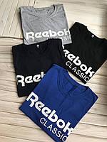 Мужская футболка хлопковая, спортивная Reebok, летняя, есть большие размеры