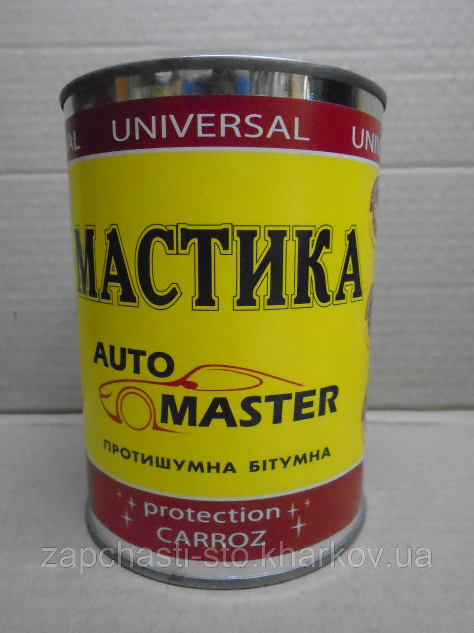 Мастика битумная антикоррозионная Auto Master 900г