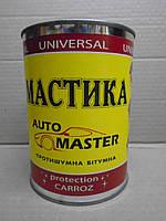 Мастика битумная антикоррозионная Auto Master 900г, фото 1