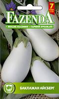 Семена баклажана Айсберг 0.5г, FAZENDA, O.L.KAR