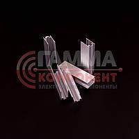 Профиль алюминиевый (крепеж) для светодиодного неона RGB 220В, 5 см